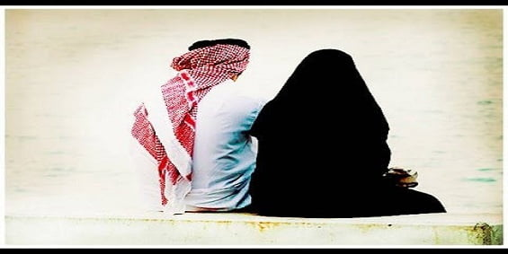 Islamic Wazifa for Wife To Come Back