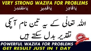 Most Strong Wazifa for Love Problem Solution