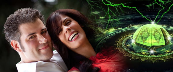 Powerful Wazifa To Get Your Love Back