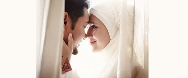 Surah For The Person You Love