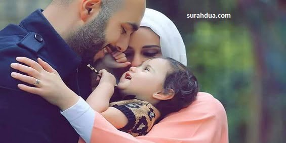 Wazifa For Wife To Come Back Home