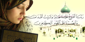 Wazifa To Marry The Person You Love
