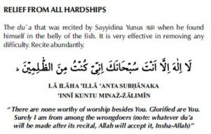 Best Dua To Solve All Problems