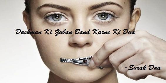 Dushman Ki Zuban Band Karne Ka Wazifa