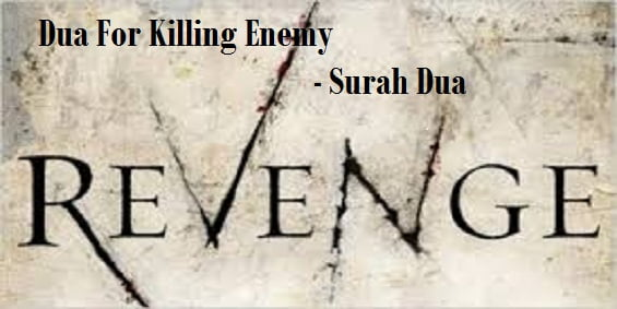 Dua For Killing Enemy