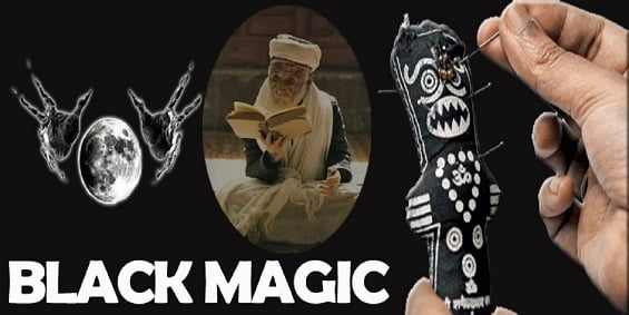 Wazifa And Dua For Protection From Black Magic And Jinnat
