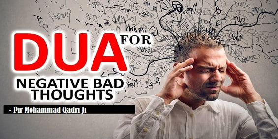 Dua, Wazifa And Prayer For Protection From Evil Thoughts
