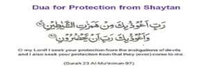 Dua To Keep Shaytan Away
