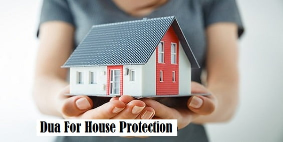 Dua for house protection