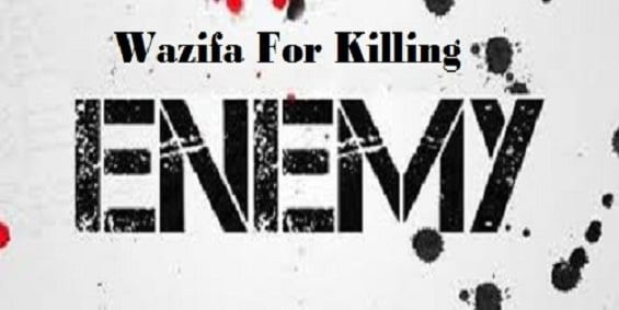 Wazifa For Killing Or Cursing Enemy