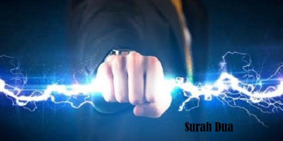 Powerful Wazifa To Destroy Magical Power