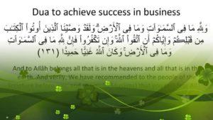 Prayer For My Business To Prosper