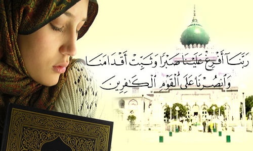 Quranic Dua, Wazifa and Amal For Marriage